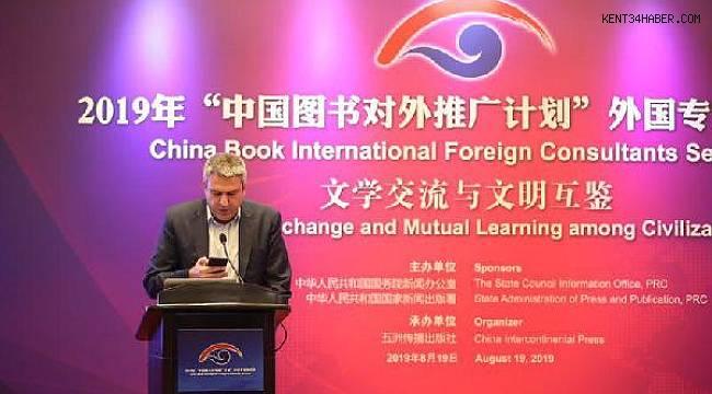 Pekin'de yabancı uzmanlar semineri düzenlendi