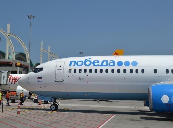 Sabiha Gökçen'de Rusya Uçuşları Yeniden Başladı